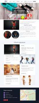 H.Studio | Фитнес. Студия танцев: Чернигов