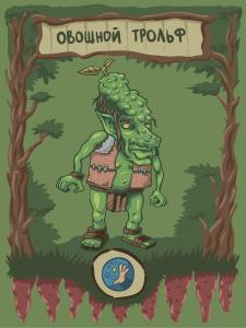 Карточка персонажа настольной игры