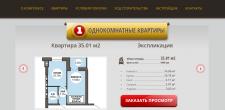 Разработка сайта gksfera на Wordpress