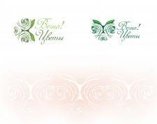 Для магазина цветов