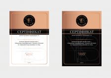 Сертификат и лого для студии перманентного макияжа