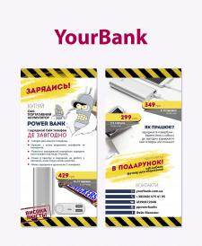 Флаер для магазина продажи POWER BANK