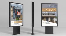 Дизайн банерів для зовнішньої реклами ZOLOCHE
