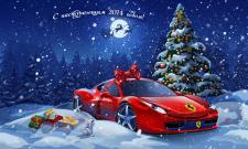 Новогодняя открытка для сайта