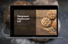 Главная для лэнгдинга по доставке свежего хлеба