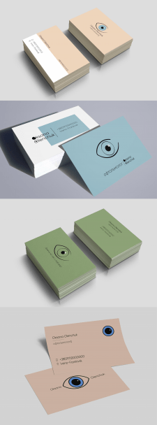 Разработка логотипа для офтальмолога + визитка