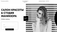 Контекстная реклама «Салон красоты eaZy nails»