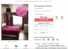 Наполнение интернет-магазина текстиля (OpenCart)