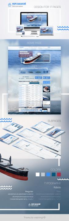 """""""Море вакансий"""" - сайт вакансий для моряков"""