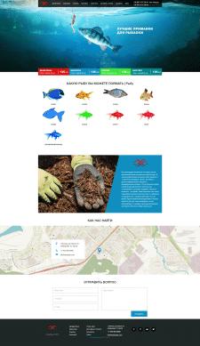Сайт каталог продажа приманки для риби