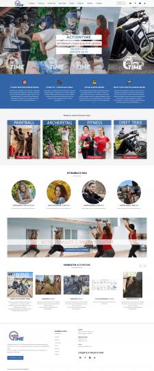 Создание сайта по активному отдыху