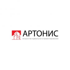 логотип для проектной организации Артонис