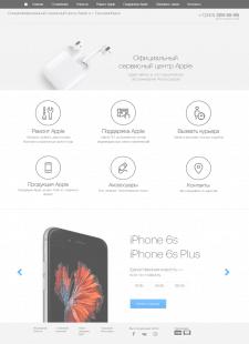 Специализированный  центр по ремонту Apple