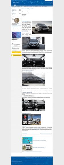 Обзор обновленного Peugeot 408