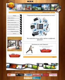 «Mikomp Studio» - все услуги по работе с мультимедией!