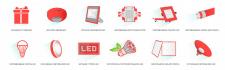 Иконки для сайта electroled.com.ua