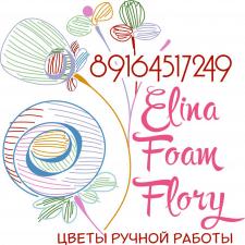 Цветочный логотип для мастера хенд мейд