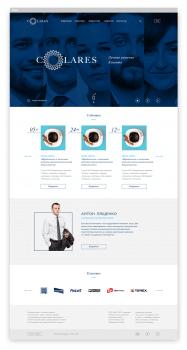 Корпоративный сайт Коларес