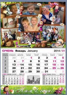 календарь индивидуальный