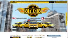 Taxi-yellow Служба такси