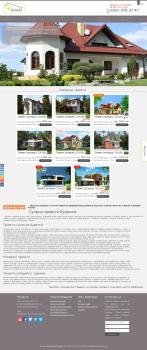 Оптимизация и аудит сайта