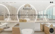 Сайт для Beauty-студии Bulatova Million Lashes