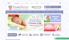 Доработка интернет-магазина на Opencart