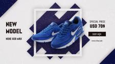 Баннер для Nike