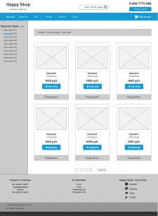 Прототип интернет-магазина (товары)