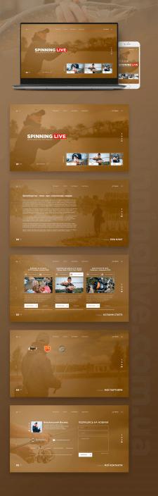Дизайн головної сторінки для блогу про рибалку