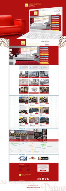 Сайт мебели