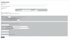 Создание продвинутой системы скидок на Laravel