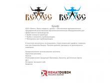 """Логотип для торговой компании """"Велес"""" (на конкурс)"""