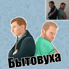 Портретные стикеры для соцсетей, г. Москва