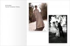 Фото, свадебная