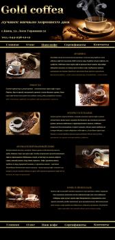 Gold coffea