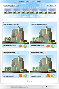 Сайт «Инжиниринг Строй»