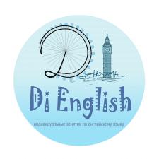 Логотип для школы по английскому языку