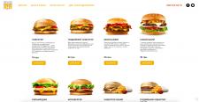 Дизайн сайту fast food ресторану (Tilda)