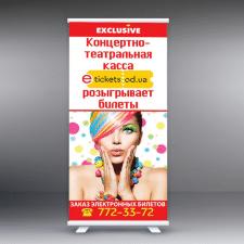 разработка дизайна рекламной конструкции