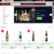 Shopify интернет-магазин алкогольной продукции VintageMarket