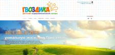 Детский оздоровительный лагерь Гвоздика