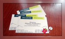 Дизайн визитки для работника банка