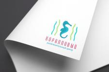 Логотип для развлекательного центра