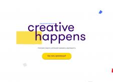 Creative Happens