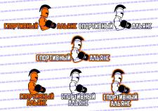 Примеры логотипа для общественной организации