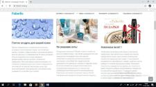 Дизайн сайта с нуля + авторские статьи.