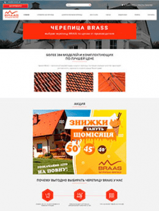 Интернет магазин по продаже черепицы