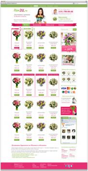 Дизайн интернет-магазина цветов