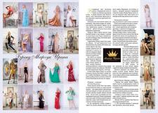 """История бренда для дизайнера (журнал """"NightLife"""")"""